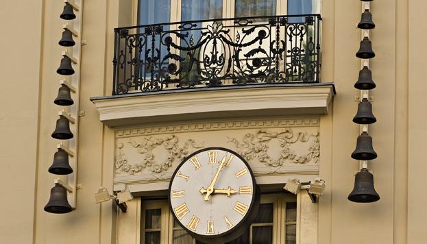 El Reloj de Groupama, antes de salir las figuras (©Madrid Destino)