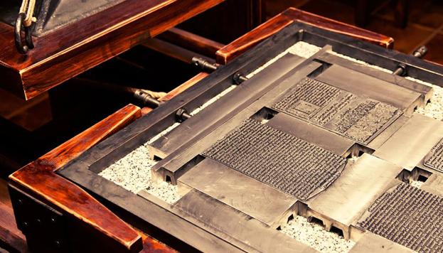 Así era la imprenta donde vio la luz el Quijote. La réplica se puede ver en la Sociedad Cervantina