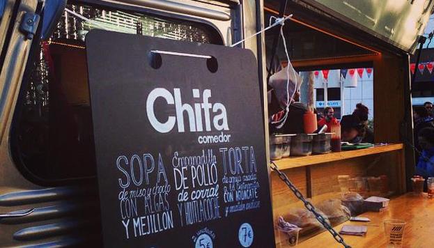 Chifa Comedor cuenta con su propia food truck el tercer fin de semana de mes en MadrEat.