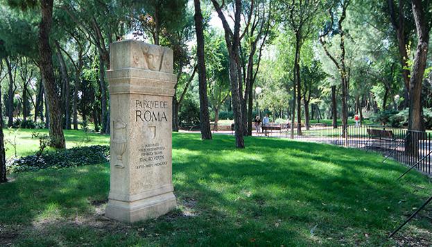 Este altar es una réplica de uno romano que está en el MAN (©Patrimonio Cultural y Paisaje Urbano).